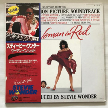 Stevie Wonder - The Woman...
