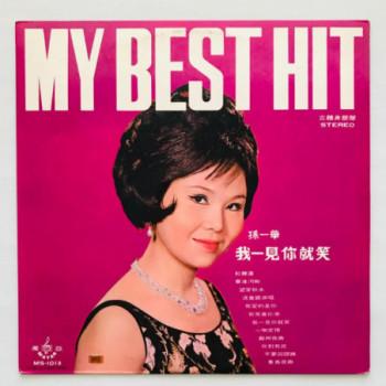 Mandarin - MS-1013 - LP...