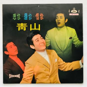 Mandarin - LTM-6027 - LP...