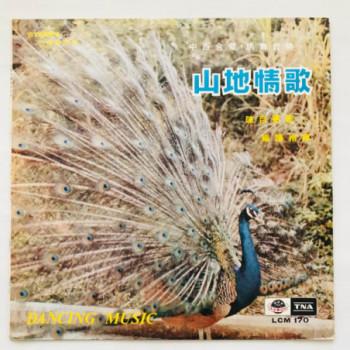 Dancing Music - Mandarin -...