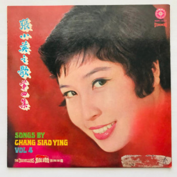 Chang Siao Ying - Songs By...