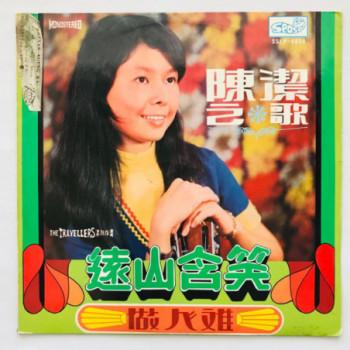 Mandarin - SSLP-8808 - LP...
