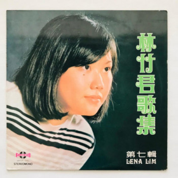 Lena Lim - Golden Voice of...