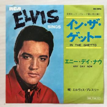 Elvis Presley - In The...