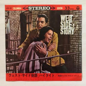 Leonard Bernstein - West...