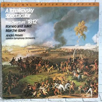 London Symphony Orchestra /...