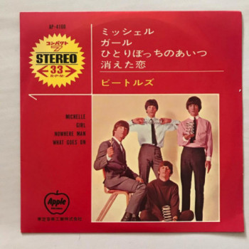 The Beatles - Michelle - EP...