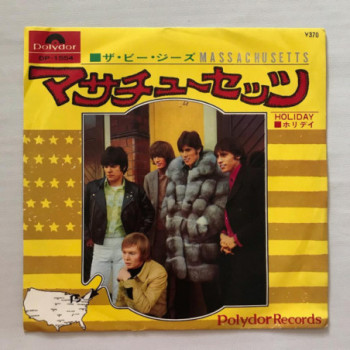 The Bee Gees –...