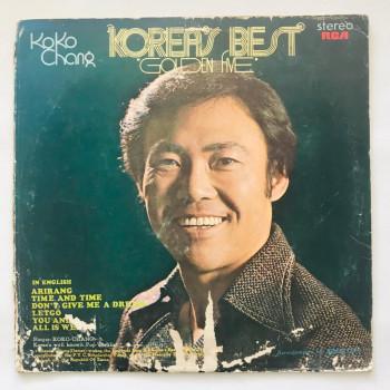 Koko Chang - Korea's Best...