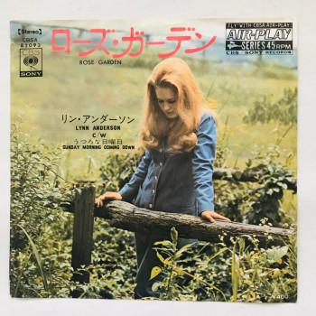 Lynn Anderson - Rose Garden...