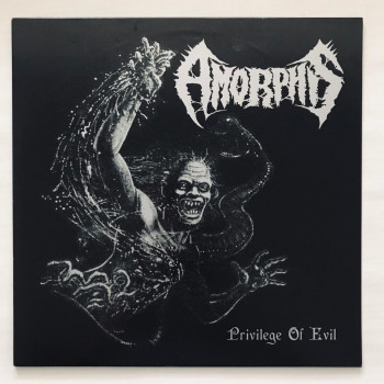 Amorphis - Privilege Of...
