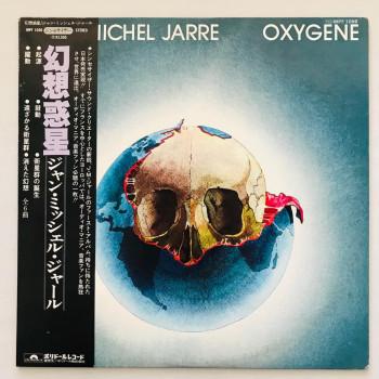 Jean Michel Jarre - Oxygene...
